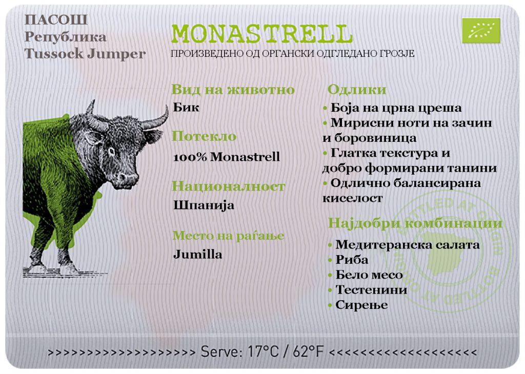Tussock Jumper Monastrell